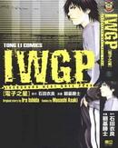 IWGP电子之星