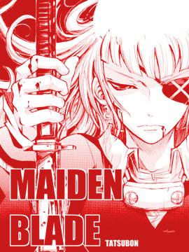 MAIDEN BLADE