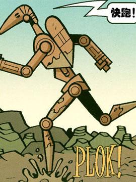 星球大战:克隆人战争大冒险