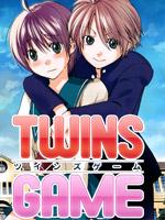 双胞胎的游戏