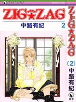ZIG.ZAG浪漫宿舍